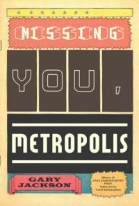 Missing-You-Metropolis-Cover-Art